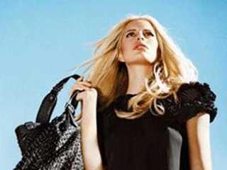 Bottega Tasche - Bottega Veneta online Shop & Outlet