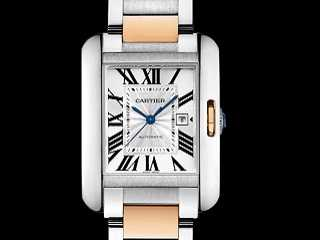 Cartier online Shop